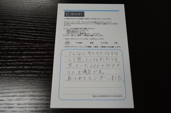 20210522_4.jpg