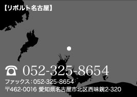nagoya_map.jpg